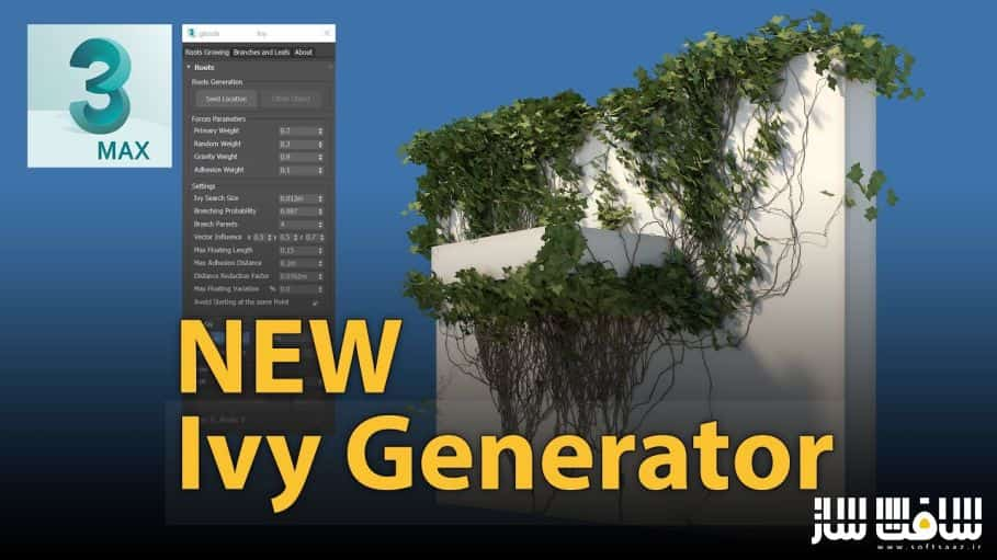 Gtools-Ivy-Generator-for-3ds-Max.jpg